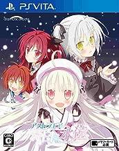 $64 » AstralAir no Shiroki Towa White Eternity PSVITA Japan Import