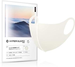 [Amazon限定ブランド] 日本製 洗えるマスク ひんやり 冷感 しっとり抗菌タイプ 1枚入り 大きめ UVカット 男女兼用 繰り返し使える [HYPER GUARD] (Lサイズ,オフホワイト)