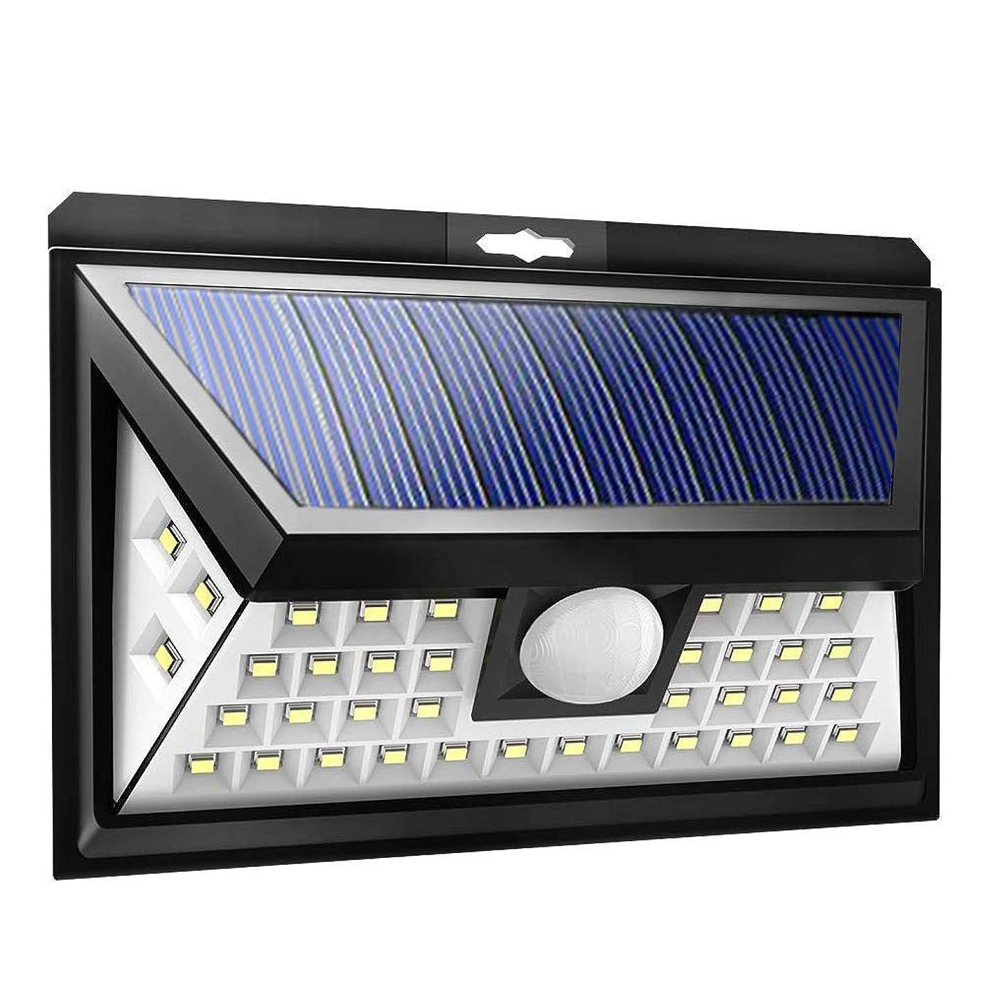 ピアースハリケーンかすれたセンサーライト 屋外 ソーラーライト 人感センサー 40LED 自動点灯 3つ知能モード 防水 最新版 三面 発光 270°広角照明 太陽光発電 外灯 庭 玄関灯 駐車場 改良版 (1個)