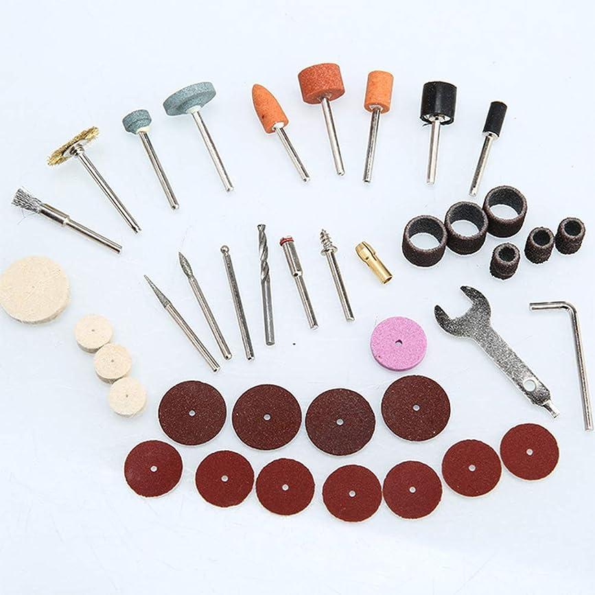 手入れマイクロプロセッサスノーケルACHICOO 電動ロータリーツール 木製 金属彫刻 アクセサリー ドレメルビット用 研削研磨工具 40個/セット