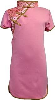 Amazing Grace Elephant Co. Girls' Chinese Collar Traditional Cotton Qipao Dress