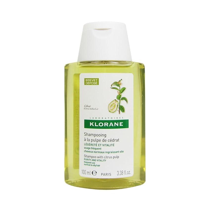 地味なアウトドア領収書Klorane Cider Pulp Shampoo 100ml [並行輸入品]