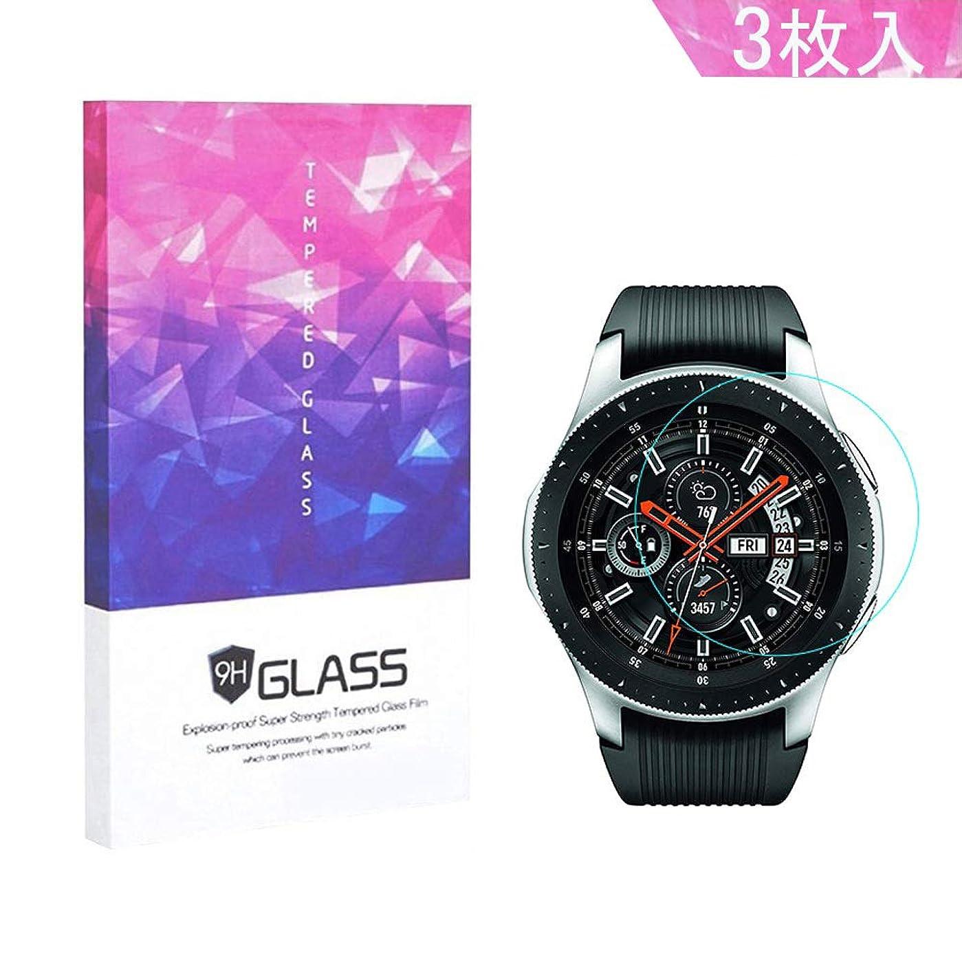 四分円招待愛するBecrowm Samsung Galaxy Watch 46mm専用 ガラスフィルム 2.5D ラウンドエッジ加工 硬度9H 飛散防止処理 高透過率 液晶保護フィルム 3枚入り (46mm)