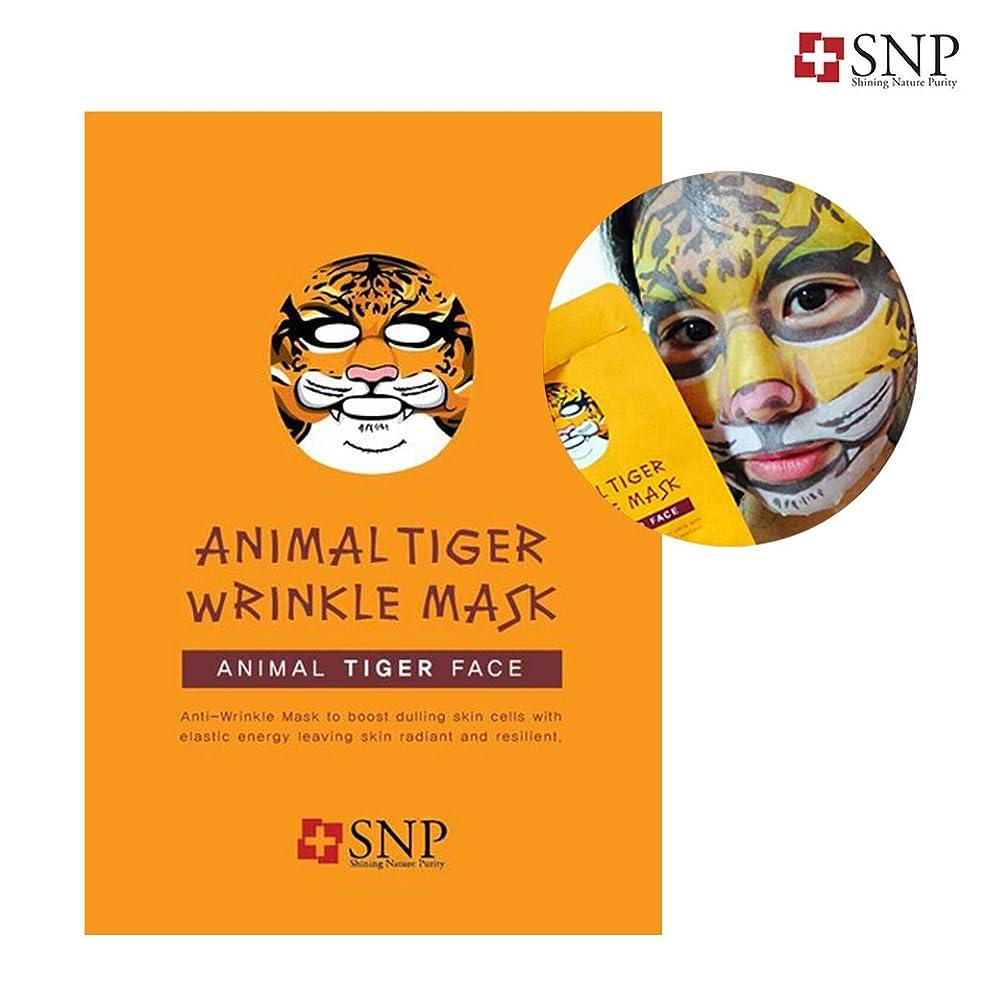 暴露する批判補充SNP アニマル タイガーリンクルマスク10枚 / animal tiger wrinkle mask 10ea[海外直送品]