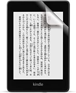 【Kindle Paperwhite (第10世代) 用 保護フィルム】 Digio2  液晶保護フィルム フッ素コーティング 反射防止 抗菌 気泡レス加工 2枚入り