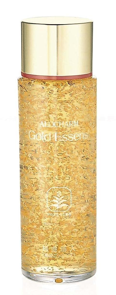 黒人摂氏度朝食を食べるアロチャーム 純金箔入り ゴールドエッセンス 120ml