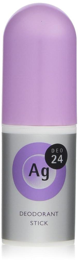 天の変装容疑者エージーデオ24 デオドラントスティックEX フレッシュサボンの香り 20g (医薬部外品)