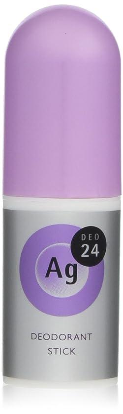 無臭ガイダンス強化するエージーデオ24 デオドラントスティックEX フレッシュサボンの香り 20g (医薬部外品)
