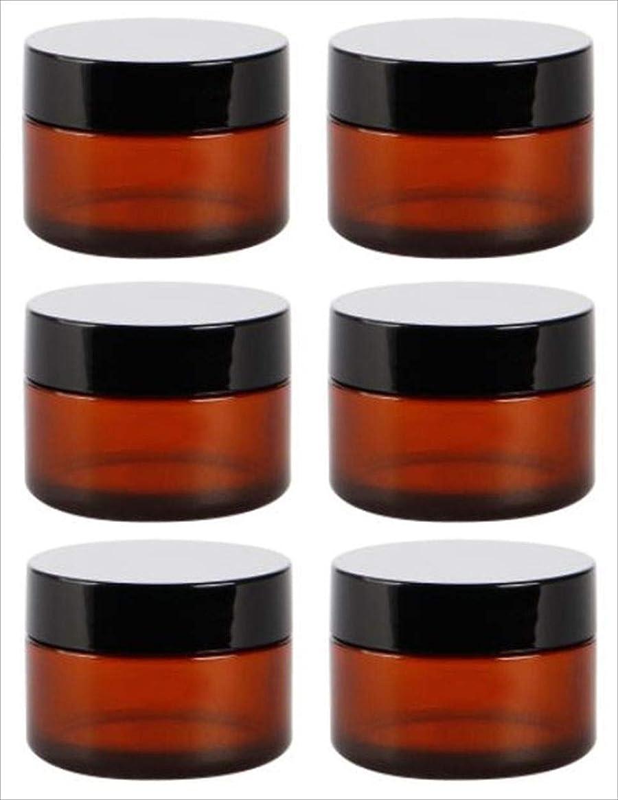暗唱する識別先のことを考えるGJTr ハンドクリーム 容器 遮光瓶 ジャー ガラス ボトル 詰替え アンバー ブラウン 20g 6個 セット