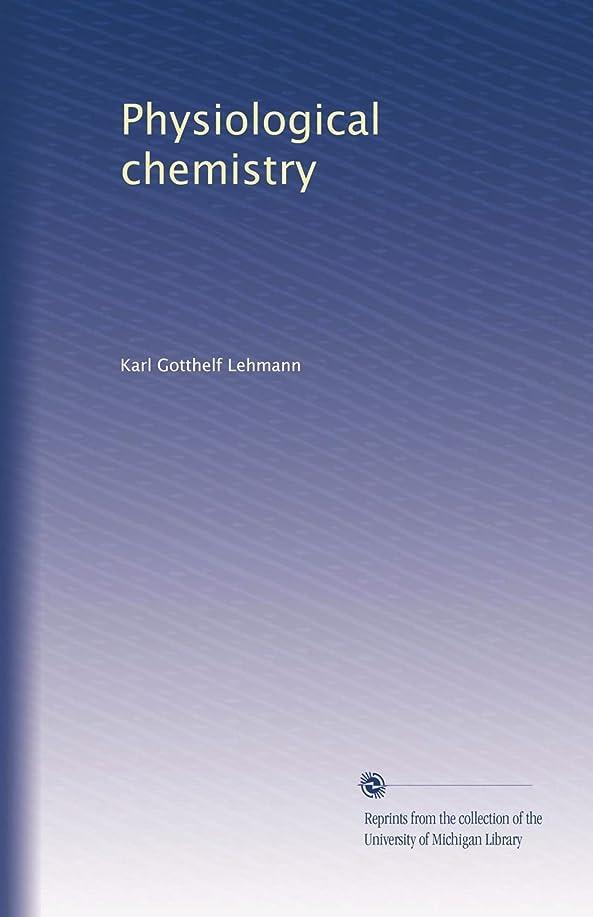 子供時代はちみつご飯Physiological chemistry (Vol.2)