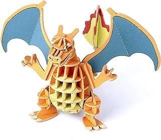 si-gu-mi PLUS ポケモン リザードン - 小学生 から 大人 まで 楽しめる 紙製 3D 立体パズル DIY 工作キット - 男の子 女の子 の 知育玩具 - 立体アート として 大人の プレゼント にも最適な ペーパー パズル