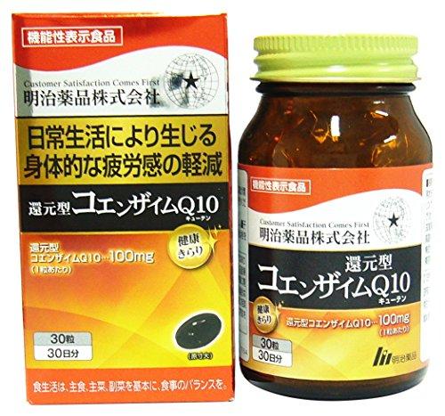 4位 明治薬品『健康きらり 還元型コエンザイムQ10』