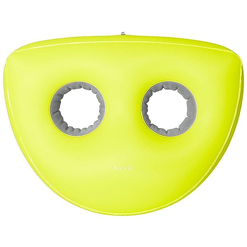 独立精神医学想像力La-VIE(ラヴィ) ツイストクッション ひねりの穴 空気式