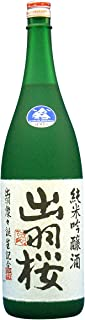 出羽燦々誕生記念(本生) 純米吟醸 1800ml