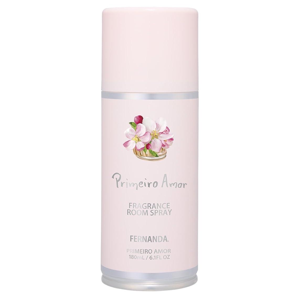 はず位置づけるヒギンズFERNANDA(フェルナンダ) Room Spray Primeiro Amor(ルームスプレー プリメイロアモール)