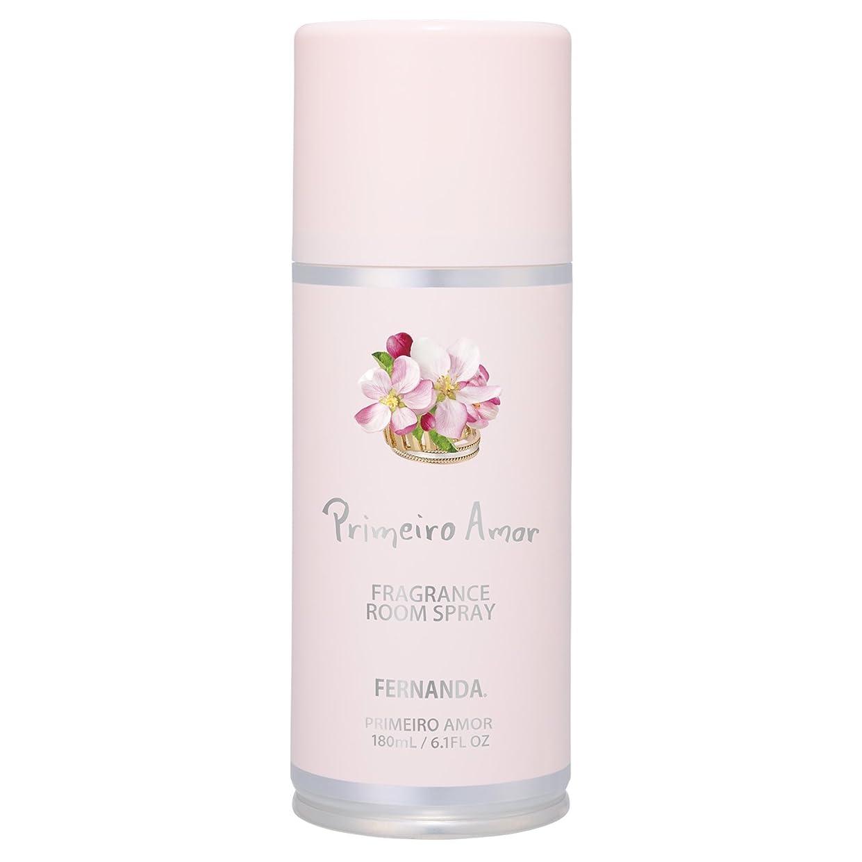 豊かにする重量宇宙船FERNANDA(フェルナンダ) Room Spray Primeiro Amor(ルームスプレー プリメイロアモール)