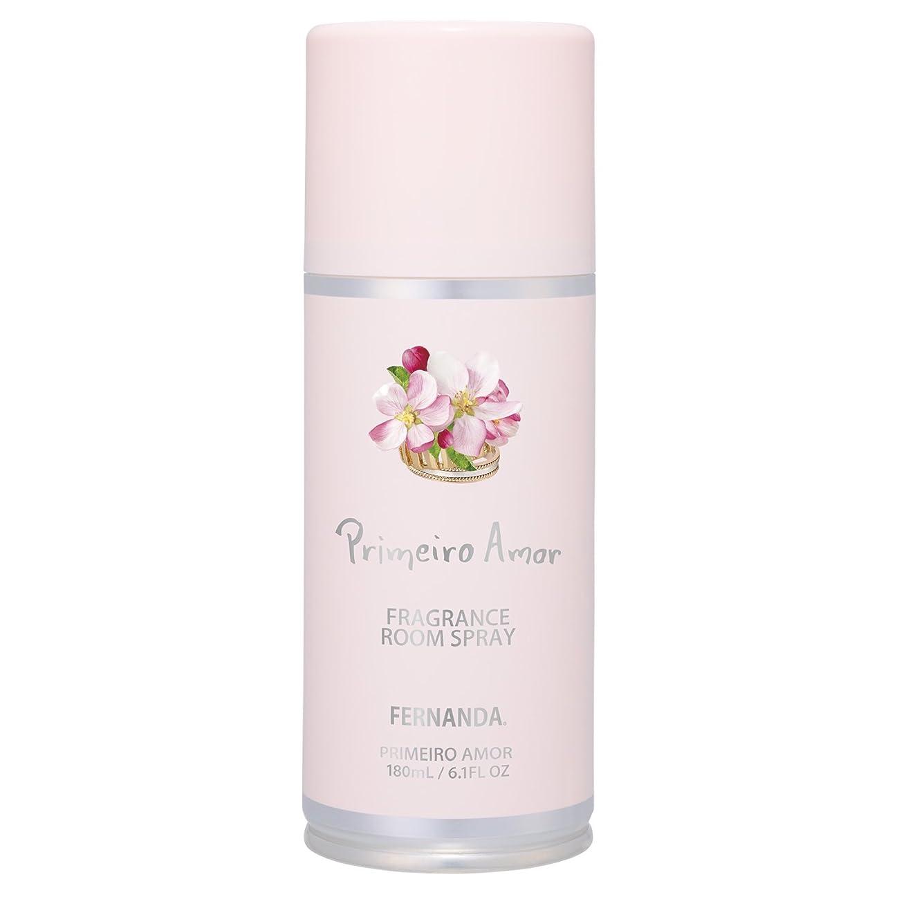 罪ブラザー洞察力のあるFERNANDA(フェルナンダ) Room Spray Primeiro Amor(ルームスプレー プリメイロアモール)