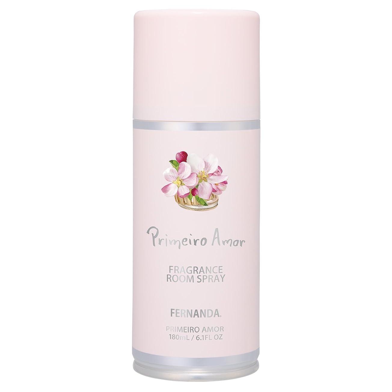 比較的修理工懇願するFERNANDA(フェルナンダ) Room Spray Primeiro Amor(ルームスプレー プリメイロアモール)