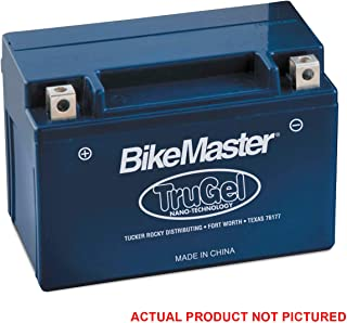 Best bikemaster trugel battery mg9 bs Reviews