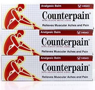 Counter pain cream analgesic balm joint pain relief analgesic rub 120g X 3 in 1 pack
