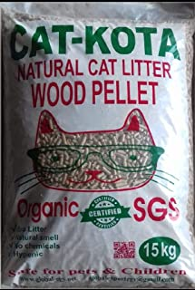 Medical wood sand for cat litter for moisture absorption 15 kg
