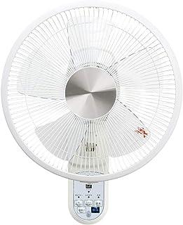 ゼピール(ZEPEAL) 【省エネDCモーター搭載】 フルリモコン式壁掛け式扇風機 ホワイト DDK-A3519