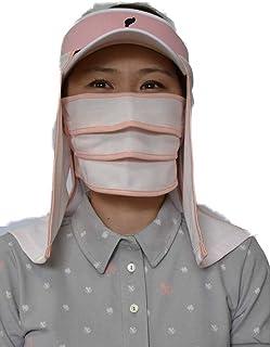 ?マモルーノUVマスク?とUV帽子カバー?スズシーノ?のセット (ピンク)◆テニスの練習や試合、ゴルフのラウンド、ウオーキング、ジョギング、スキー等、スポーツの際の紫外線対策、日焼け防止に!