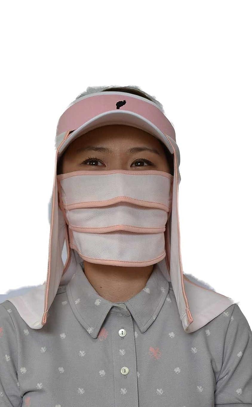 シンカン不安定下向き?マモルーノUVマスク?とUV帽子カバー?スズシーノ?のセット (ピンク)◆テニスの練習や試合、ゴルフのラウンド、ウオーキング、ジョギング、スキー等、スポーツの際の紫外線対策、日焼け防止に!