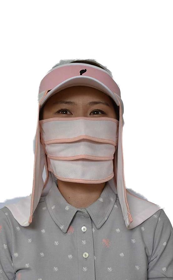 良心無一文タンパク質?マモルーノUVマスク?とUV帽子カバー?スズシーノ?のセット (ピンク)◆テニスの練習や試合、ゴルフのラウンド、ウオーキング、ジョギング、スキー等、スポーツの際の紫外線対策、日焼け防止に!