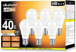 LED電球 E17口金 40w形 電球色(2700k) 450lm 明るい ミニクリプトン形 ミニランプ形電球 断熱材施工器具対応 小型電球タイプ 【40形 調光不可 6個セット】