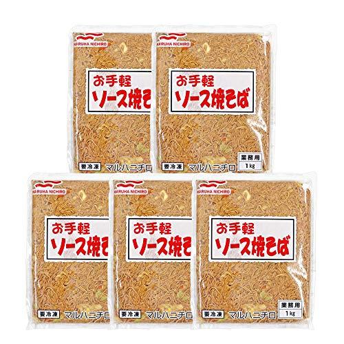【まとめ買い】冷凍食品 お手軽ソース焼きそば マルハニチロ 1kgx5