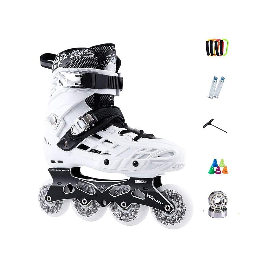 スプレー小さいコンサルタントインラインスケート インラインスケート、スケート、大人の男の子、女の子、ローラースケート、プロのコンビネーション、多機能スケート(2色) キッズ ローラースケート (Color : White, Size : EU 38/US 6/UK 5/JP 24cm)