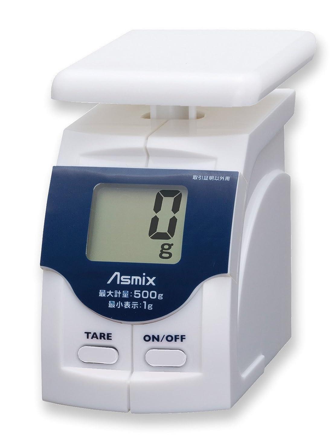 過半数アナロジー厚さアスカ Asmix デジタルスケール DS0512 国内郵便対応 500gまで