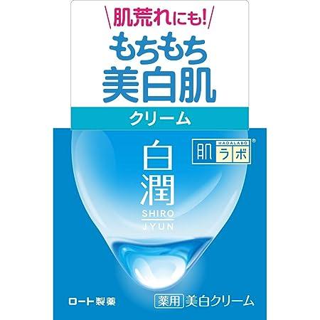 Skin Labo Hakujun Medicated Whitening Gel Cream with High Purity Albutin x Vitamin C, 1.8 oz (50 g)