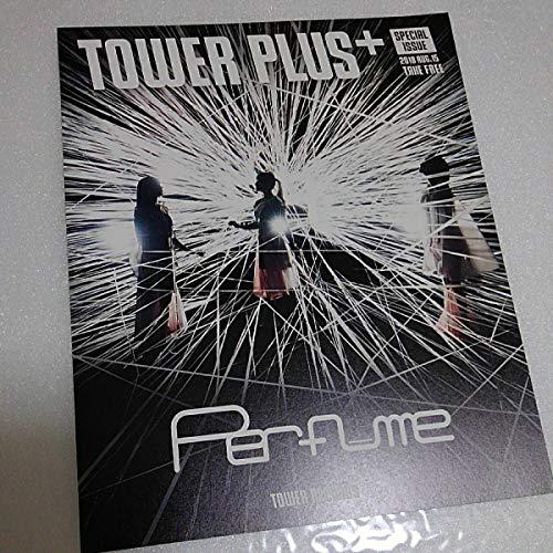 Perfume パフューム 7thアルバム『Future Pop』tower+ タワープラス リーフレット 3部タワーレコード 非売品