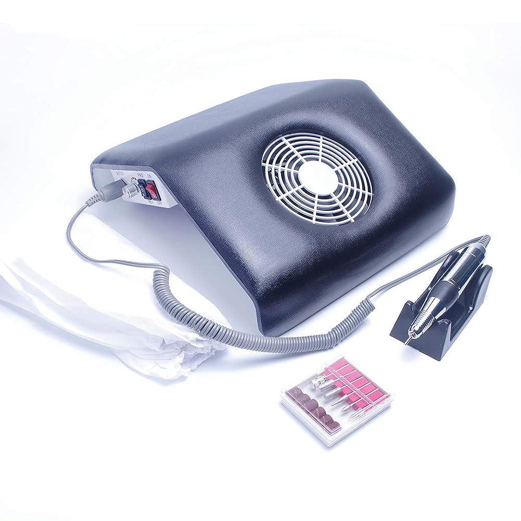 うそつき不機嫌そうなデコラティブ集塵機 ネイル ダストコレクター ネイルドリル ネイルマシーン ネイルマシン 電動ネイルファイル 電動ネイルケア ネイルオフ ジェルネイルオフ ジェルオフ セルフネイル
