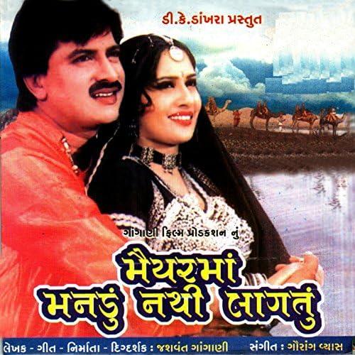 Gaurang Vyas