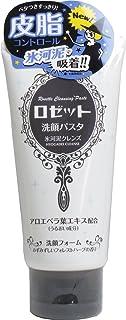 【まとめ買い】ロゼット 洗顔パスタ氷河泥クレンズ 120g【×3個】