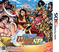 ワンピース アンリミテッドクルーズSP - 3DS