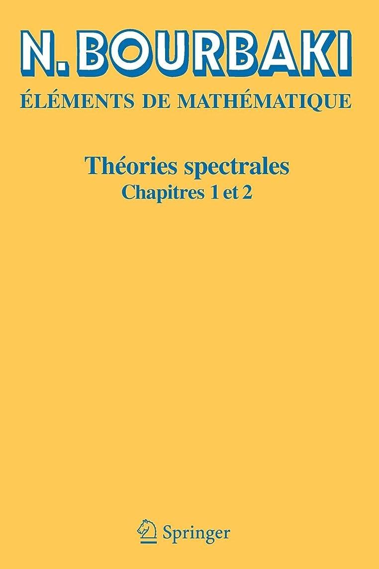 アーサー純度成功したTheories spectrales : Chapitres 1 et 2 (Elements de Mathematique)
