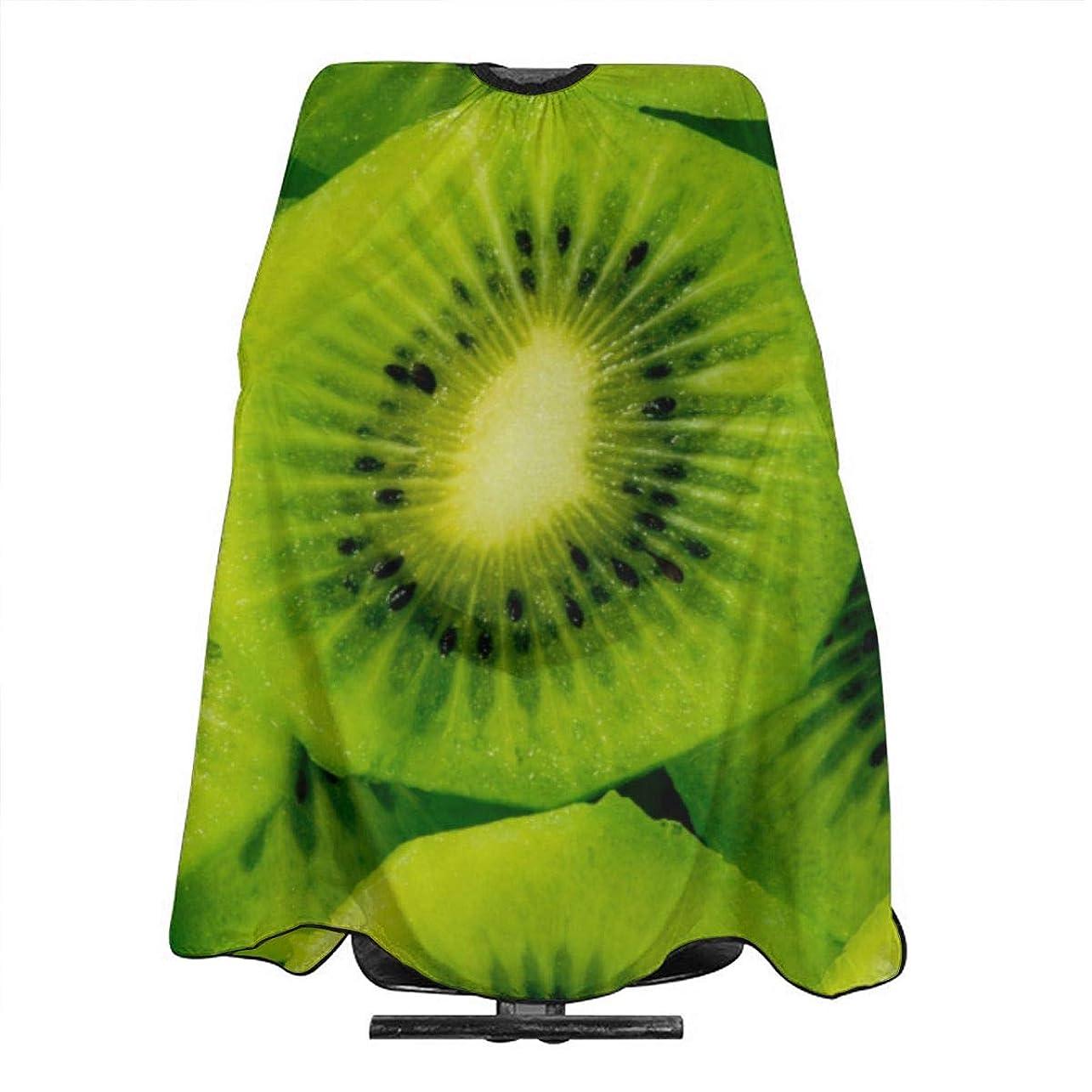 フィットシール選択SUNDY Kiwifruit 大人 散髪ケープ セルフカット ヘアエプロン 散髪マント 140*168cm