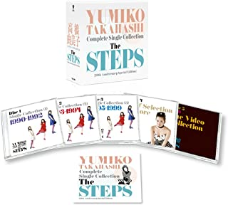 """Complete Single Collection """"The STEPS""""(DVD付)"""