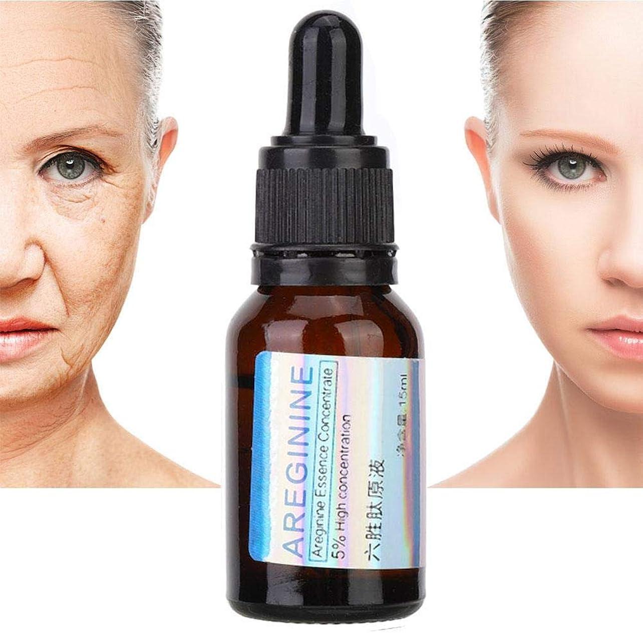 ゲームスピン訴えるしわ血清、顔と体のマッサージのためのエッセンシャルオイルに濃縮された15mlの治療用保湿剤、顔の引き締め治療