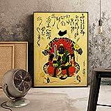 Cuadro En Lienzo,Estilo Japonés Arte Pared Pintura Cuadros,Cat Boss, No Tejido Sin Marco Mural Cartel Foto, Impresión En Lienzo La Imagen para La Sala De Estar Decoración De La Casa,11.8 * 15.7 In