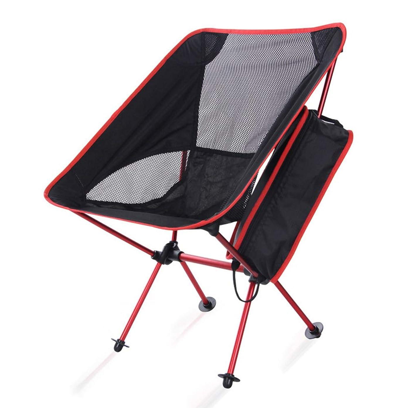 変装岸針RAKU アウトドアチェア ヒーリングチェア 耐荷重150kg キャンプ椅子 コンパクト 超軽量 折りたたみ アルミ合金 オックスフォード 収納バッグ付き 組み立て簡単 持ち運びやすい ハイキング キャンプチェア パレットラウンジチェア 収納簡単 椅子
