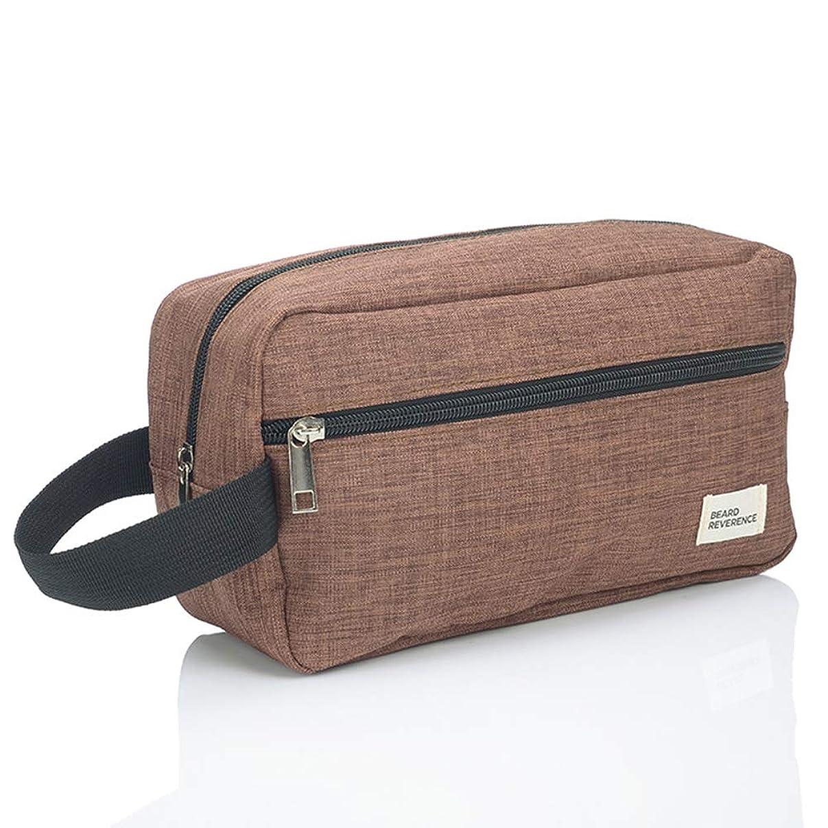ACHICOO 化粧品ケース 化粧品バッグ 大容量 二層 洗濯 洗面用品キット 防水 持ち運び便利 旅行 アートドア 女性 男性 メイクアップケース フロストコーヒー