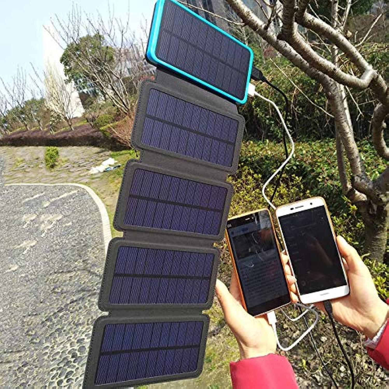 LTKKK Solar-Ladegert, 159  90  42 mm Faltbarer Solar-Ladeschatz, tragbare Mobile Solarenergie für den Auenbereich, 16000 mAh mit Campinglichtern, für Smartphones, Tablets und mehr