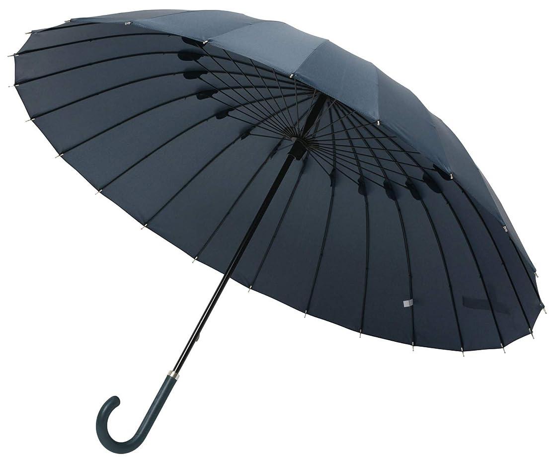 家事共和国競争力のあるマブ(Mabu) 長傘 インディゴ 超軽量 24本骨 傘 モダン SMV-40285