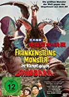 Frankensteins Monster im Kampf gegen Ghidorah