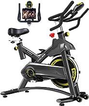 دوچرخه های داخل سالن ورزش ثابت - دوچرخه دوچرخه سواری با مقاومت قابل تنظیم و مانیتور LCD برای ورزش خانگی